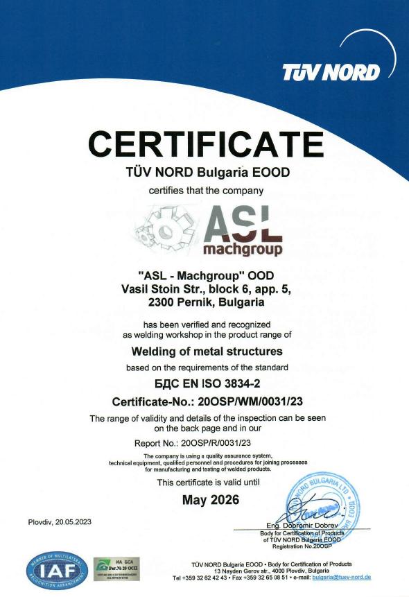 ASL Certificate